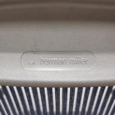 Herman Miller Aeron Large